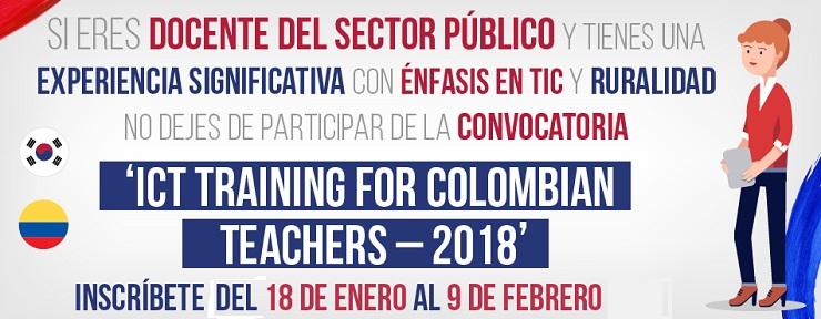 Abierta convocatoria para que docentes de colegios for Convocatoria docentes 2016 ministerio de educacion
